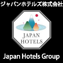 ジャパンホテルズ株式会社 ゲストハウスの運営・管理