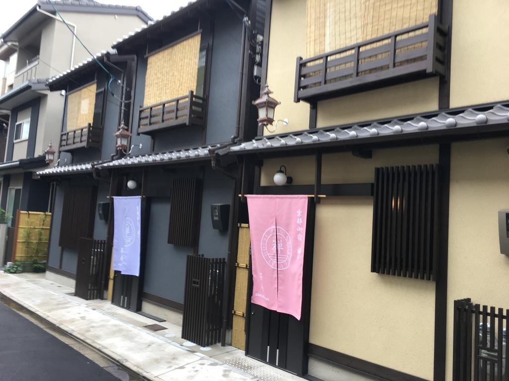 京都御宿 禅