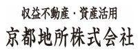 京都地所株式会社・ジャパンホテルズ株式会社 ゲストハウス、賃貸物件の運営・管理、不動産事業